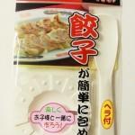 100円ショップキッチンの簡単手作り餃子