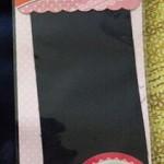 100円ショップ手芸品・クラフト用品のアイロンで簡単補修!綿補修クロス