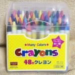 100円ショップ文具の48色クレヨン