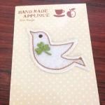 100円ショップ手芸品・クラフト用品のハンドメイドアップリケ2 鳥