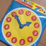 100円ショップキッズ・ベビー用品の学習時計