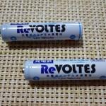 100円ショップ家電の充電式ニッケル水素電池ReVOLTES