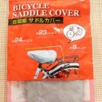 100円ショップその他の自転車サドルカバー