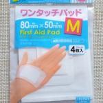 100円ショップ日用品のワンタッチパッドМ