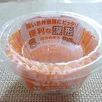100円ショップキッチンの深さのあるおかずカップ