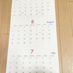 100円ショップ文具の3ヵ月カレンダー