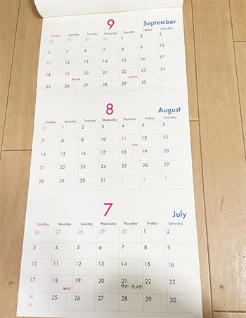 百均の3ヵ月カレンダー