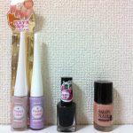 100円ショップ美容・コスメのパステル・サロンネイル・濃密……マニキュア3種比較