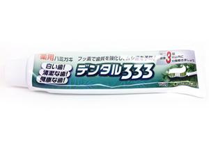 百均の歯磨き粉