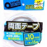 100円ショップ日用品の手で切れる両面テープ