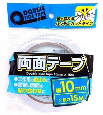 百均の手で切れる両面テープ
