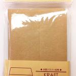 100円ショップその他のカードサイズクラフト封筒