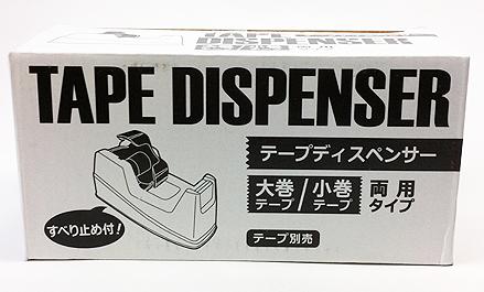 百均のテープディスペンサー