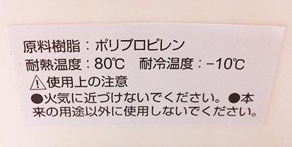 100円ショップのトイレブラシ