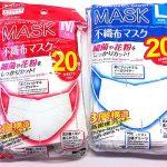 100円ショップ100均商品のマスク2種