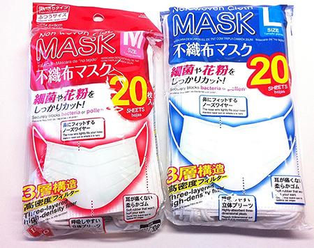 百均のマスク2種