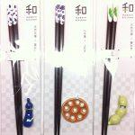 100円ショップ商品の天然木箸と箸置きセット3種