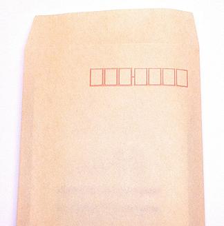 100円ショップの長形4号クラフト封筒