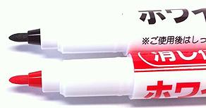 100円ショップのホワイトボードマーカーペン
