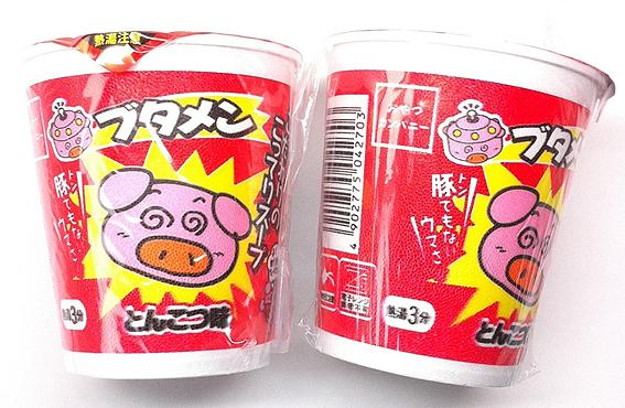 100円ショップのブタメン