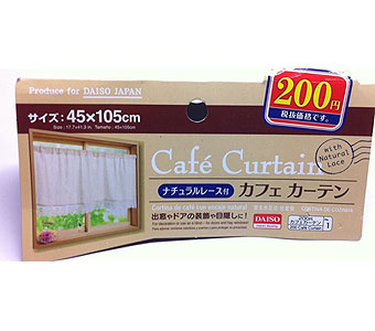 百均のカフェカーテン