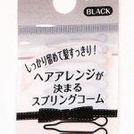 100円ショップ美容・コスメのスプリングコームカチューシャ