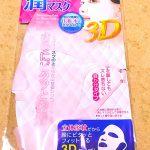 100円ショップ美容・コスメのシリコンパック