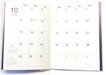 100均のスケジュール帳