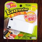 100円ショップキッチンのイージーシーラー