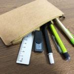 100円ショップ文具のデニムタグの素材で作ったペンケース