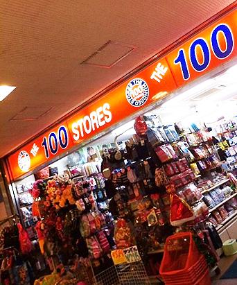 HE 100 STORE 田無店に行ってきました