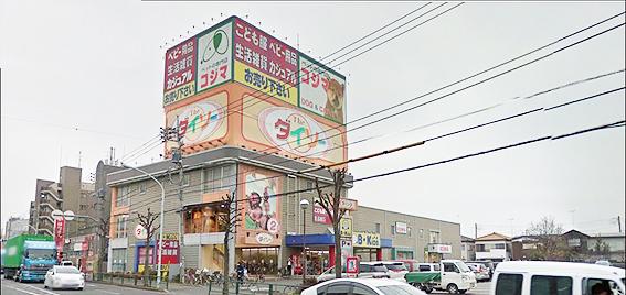 ザ・ダイソー 花小金井店に行ってきました