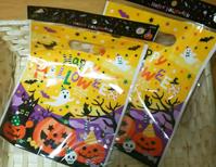 ハロウィンは100円ショップ