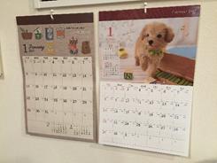 100均のカレンダー