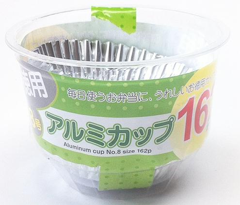 100円ショップのアルミカップ