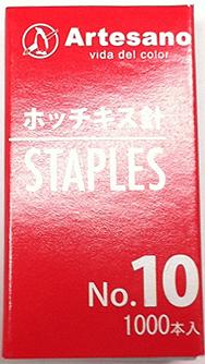 100円ショップのホチキス針