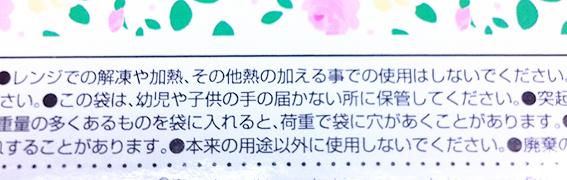 100円ショップキッチンパック