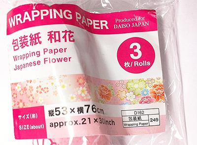 100円ショップの包装紙
